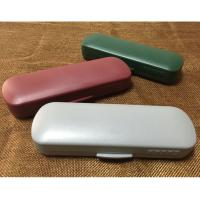 China Safety Solid Plastic Reading Eyeglass Cases Hard Practical Environmentally Friendly wholesale
