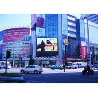 China 8Mm Street Big Screen Led Tv Waterproof Iron Cabinet For Business Advertisement wholesale