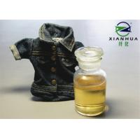 China Textile Industry Alpha Amylase Enzyme For Denim Fabric Desizing Treatment wholesale