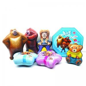 China Tin box wholesale