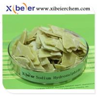 China LOW PRICE/HOT SALES Sodium Hydrosulfide 70% for other chemicals wholesale