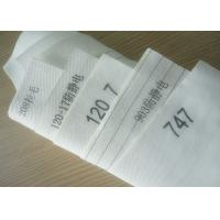Quality Industry PP / PA / PE Polyester Filter Cloth Micron Woven Filter Fabric for sale