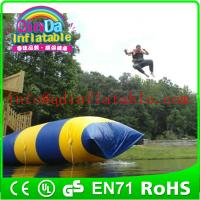 China Water Playing Inflatable Catapult Blob large inflatable pillow blob on sale