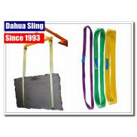 China One Way Endless Lifting Slings Single Eye For Lifting Steel Pipe And Tubing OEM Avaliable wholesale