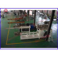China Stainless Steel Corn Flake Production Line Automatic Puffed Extruding Energy Saving wholesale