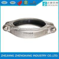 China Metal Hoop Stainless Steel Grooved Fittings Groove Coupling Pipe Fitting wholesale