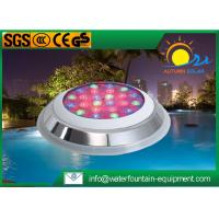 China 12V LED Swimming Underwater Pool Lights Ultra Thin With Full Silicone Sealing Lamp wholesale