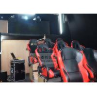 China Hydraulic 5D Cinema System Digital Controlled with Special Effect System wholesale