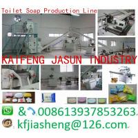 China 100-2500kg/h Small Toilet Bath Laundry Bar Soap Making Machine on sale
