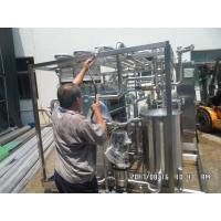 China Very Cheap Products ACE-500 Type Pasteurizer And Homogenizer Sterilization Machine wholesale
