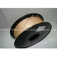 Quality Brown Materia 0.8kg / Roll 3D Printer Wood Filament 1.75mm 3mm for sale