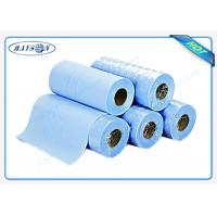 China Light Blue Disposable Bed sheet PP Nonwoven Massage Bedsheet Roll for Hospital wholesale