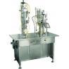 Buy cheap Aerosol Filling Machine (QGB2Y) from wholesalers