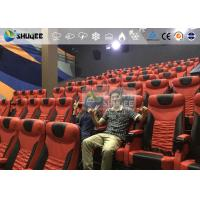 China Red Seat 4D Cinema System 120 People Large Cinema Hall Special Environment Effect wholesale