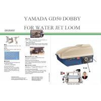 China YAMADA GD50 DOBBY SHEDDING FOR WATER JET LOOM  WITH HIGH SPEED AND 2 YEAR WARRANTY wholesale