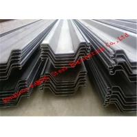 Buy cheap ISO9001 S430 Piling Steel , Hot Rolled S275 U Type Sheet Pile from wholesalers