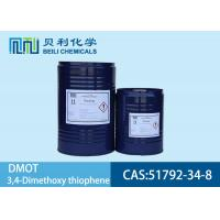 Quality 98% Purity Electronic Grade Chemicals 3,4-Dimethoxythiophene 51792-34-8 With Stock for sale