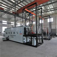 China Rock Wool Insulation Thermal Oil Boiler Heating Asphalt Melting Equipment With Automatic Spring Door wholesale