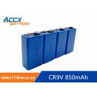 China CR9V 850mAh LiMnO2 battery for fire detector, nonrechargeable battery 9V battery wholesale