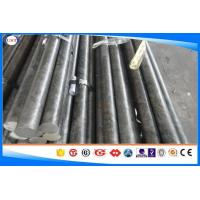 China 1045 / S45C / S45K Cold Drawn Bar , 2-100 Mm Diameter Carbon Steel Round Bar wholesale