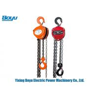 Buy cheap HSZ -3A Chain Pulley Block Small Safety Factor 3T 27KG Manual Lifting Chain from wholesalers