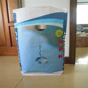 China Fertilizer Pp Woven Laminated Bag Virgin Polypropylene Material Moisture Proof on sale