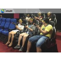 China Attractive 7D Cinema System Experience Simulating Special Effects And Dynamic Effect wholesale