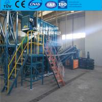 China MSW City Garbage Municipal Waste Sorting Machine wholesale