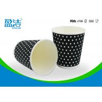 Flexo Printed Ripple Insulated Cups , EN71 Standard Disposable Paper Cups
