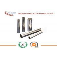China 400 Monel K500 Monel 600 Nicr Alloy Bar / Rod / Wire / Pipe / Tube ASTM B 165 N04400 wholesale