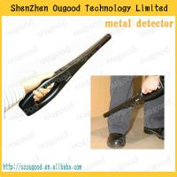 China Super Wand (1165800)360°hand held metal detector wholesale