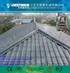 plastic pvc wave roofing tiles/plate/sheet production line