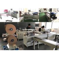 China Double loop wire binding machine with punching function PBW580 for calendar on sale