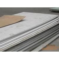 China Cold Rolled / Hot Rolled Polished Stainless Steel Sheets for Building construction wholesale