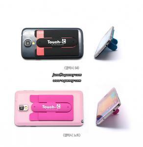 China 3M Sticker Card Wallet Pocket Mobile Phone Case Card Holder Wallet wholesale