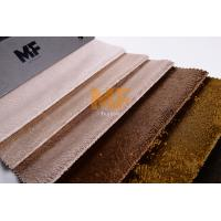 China Embossed bright soft Velvet warp knitting Fabric With Textured Flame Retardant wholesale
