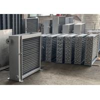 China SS Finned Tube Heat Exchanger , Finned Pipe Heat Exchanger Online Support wholesale