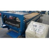 China Corrugated Sheet Roll Forming Machine / Roofing Sheet Roll Forming Equipment wholesale