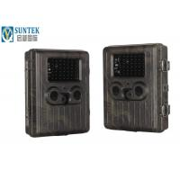 China 3G Two PIR Night Vision Wireless Trail Camera Outdoor For Animal Observations wholesale