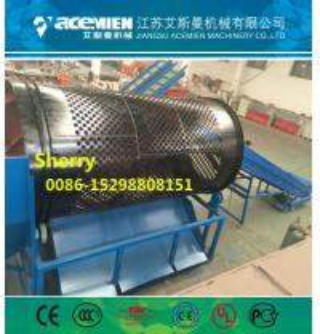 China PP PE film woven bagplastic recycling machine washing machinery washing line wholesale