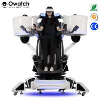 China Latest Publish Game Equipment Exciting Shooting 9D Vr Standing Platform Fly Motion Simulator wholesale
