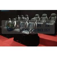 China Motion Theater Chair XD Movie Theater By Digital Projection Technology wholesale