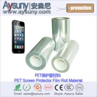 China Trinal layers PET film roll three layer PET screen protector film in roll wholesale