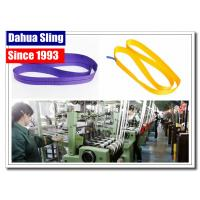 China Industrial Thick 1 Ton Lifting Straps , Pipe Lifting Straps Logo Printable wholesale