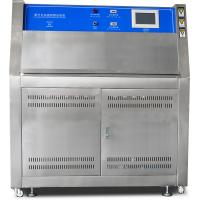 China UV Light Accelerated Aging testing Chamber Accelerated Weathering Laboratory wholesale