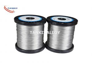 China Bright NiCr8020 Electric Resistance Wire For Heating Cable wholesale