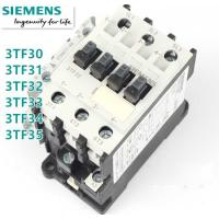 China 3TF IEC AC Motor Contactor Current Range 09~400A AC-3 AC-1 Compact Installation on sale