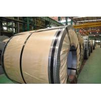 Buy cheap Tinplate coils, secondary, thickness 0.19-0.38mm from wholesalers