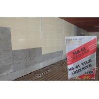 China Eco Friendly Floor Mosaic Tile Adhesive , Strong Ceramic Floor Tile Adhesive wholesale