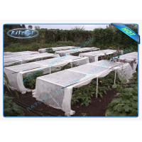 China Anti UV PP Spunbond Non Woven White Landscape Fabric for Agriculture Plant Cover wholesale